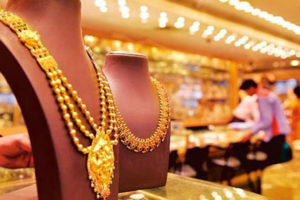 Midas Touch – Thrissur and Jewellery business